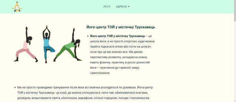 yoha Truskavets